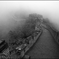 China, Bedaling