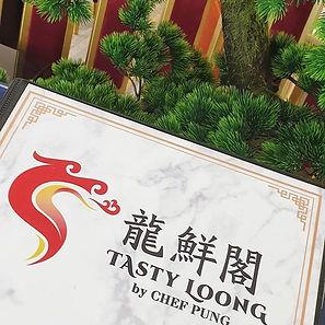 Tasty Loong.jpg