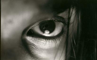 Nara_Eye.png