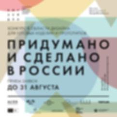 Rusgallary_1200x1200.jpg