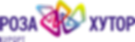 logo_roza_hutor.png