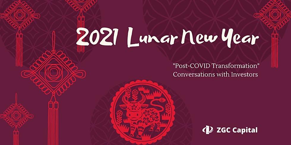ZGC 2021 Lunar New Year Event