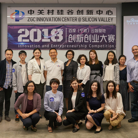Baidu Held an Amazing Innovation Competition @ZGC