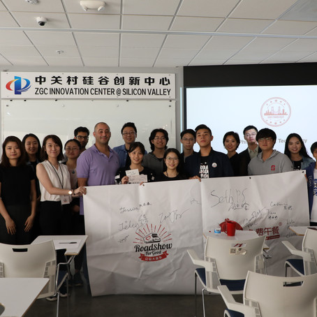 The DengFei Foundation's Innovation & Philanthropy Pitch Event was Fantastic!