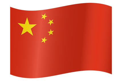 china-flag-waving-large.png