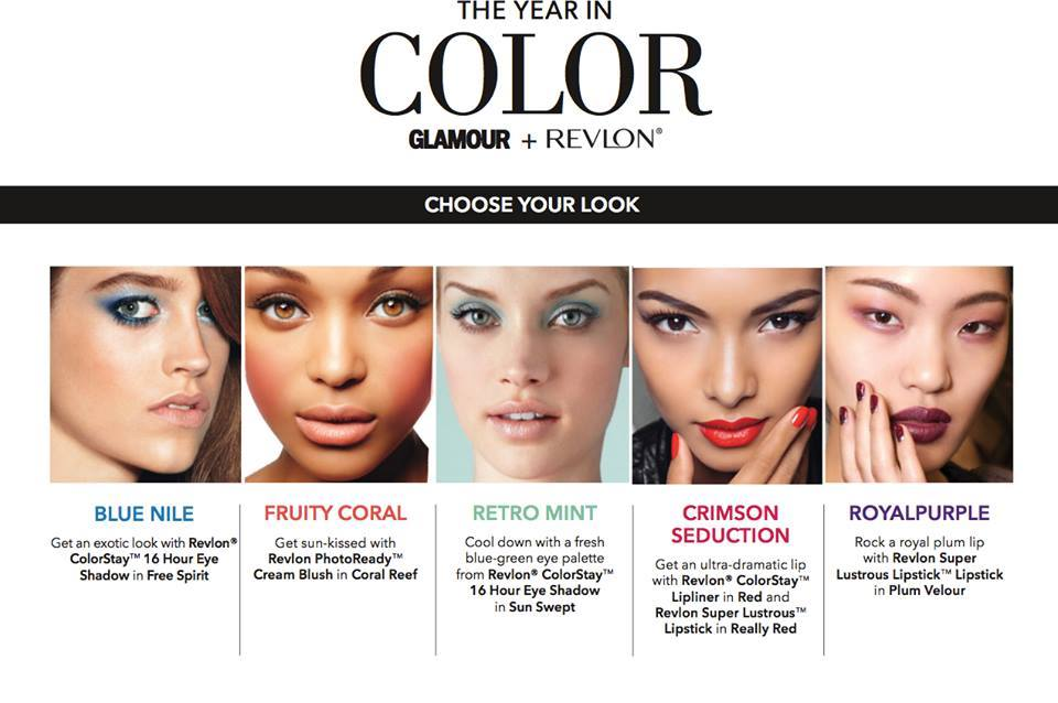 Glamour / Revlon Event
