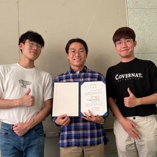 [16 July 2020] 2020 Summer Undergraduate Internship