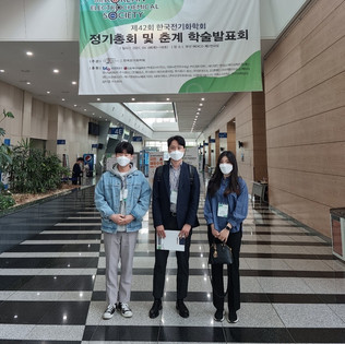 [9 April 2021] 2021 Spring Meeting of the Korean Electrochemical Society