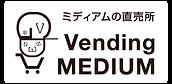 MEDIUMの直売所 | 折るトート
