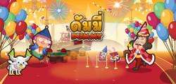 Dummy Online (2012)