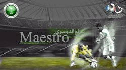 لاعب المنتخب السعودي سالم الدوسري