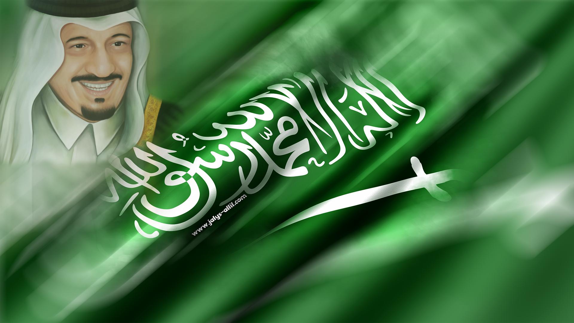خلفية لعلم المملكة العربية السعودية