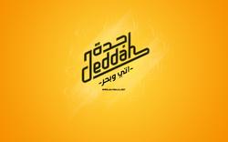 خلفية شعار نادي الاتحاد الجديد 2015