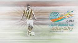خلفية سطح المكتب للاعب محمد نور 2015