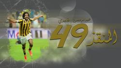عبدالرحمن الغامدي لاعب نادي الاتحاد