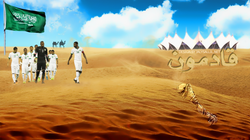 خلفية سطح المكتب للمنتخب السعودي