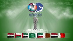 تصميم خلفية بمناسبة كأس الخليج 22