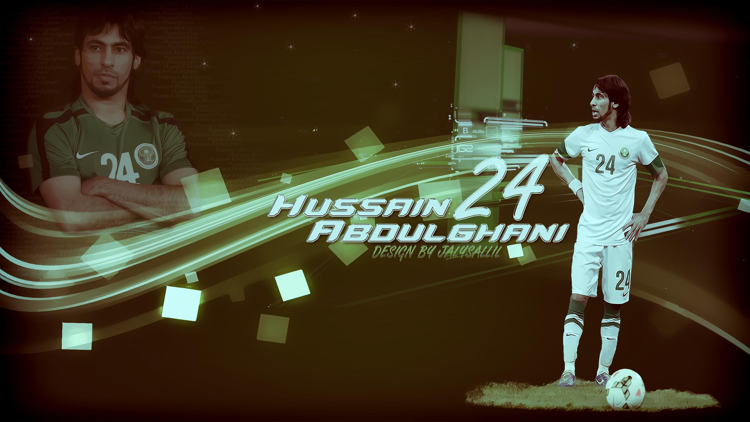 خلفية للاعب حسين عبد الغني
