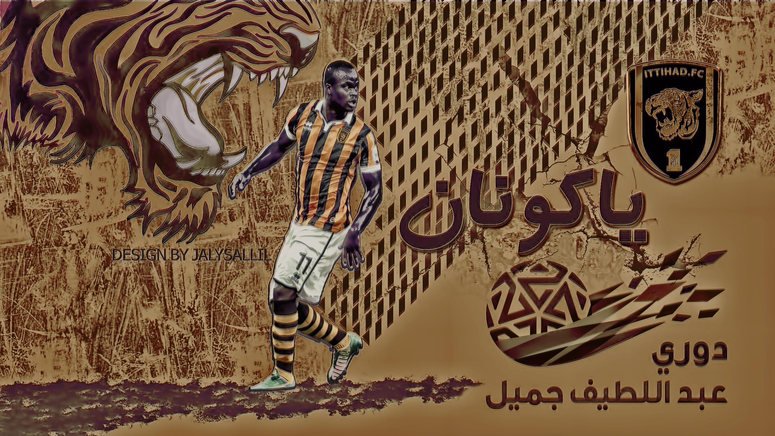 ياكونان لاعب نادي الاتحاد السعودي