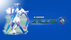 ناصر الشمراني لاعب نادي الهلال