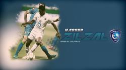 ناصر الشمراني لاعب الهلال