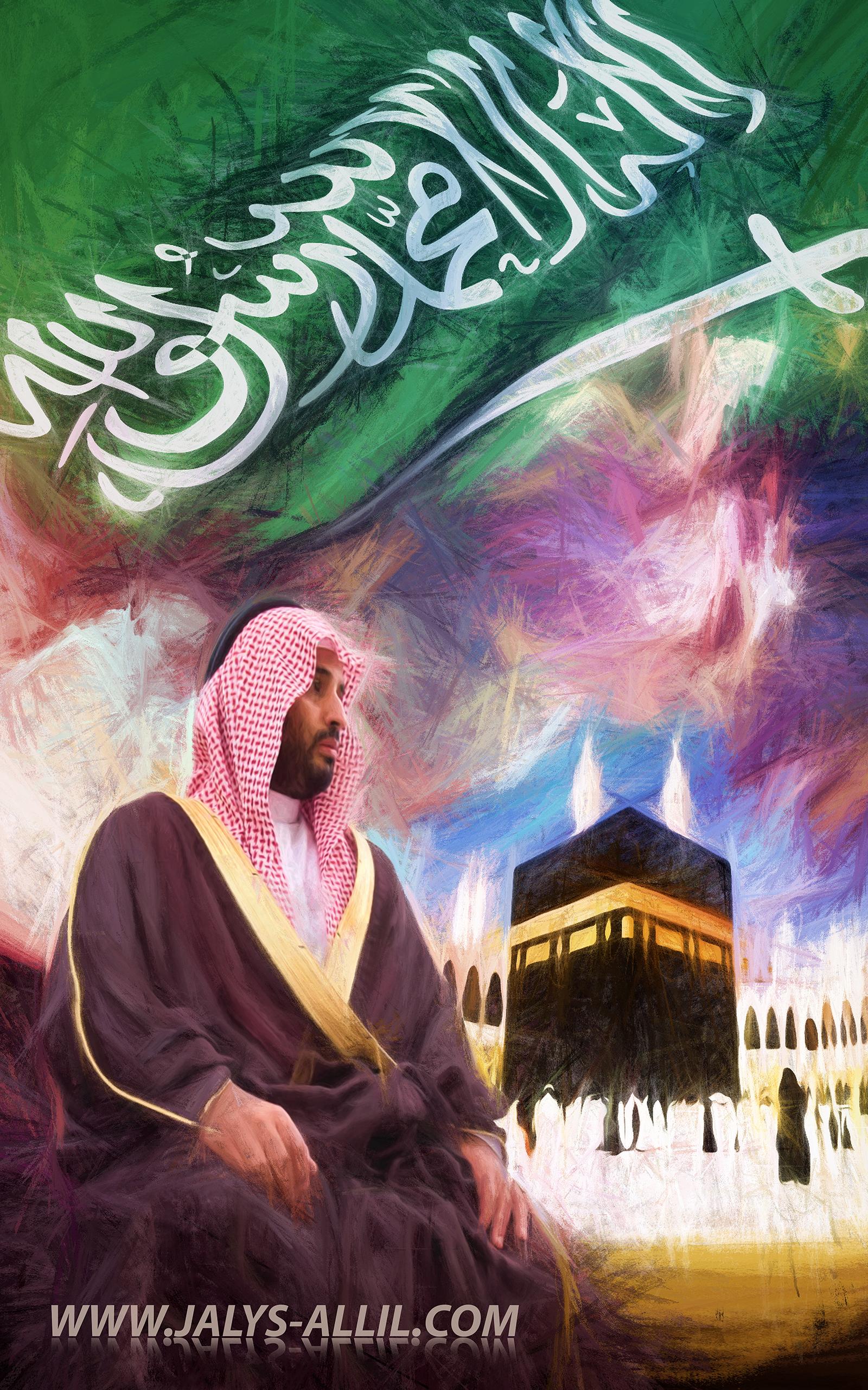 HD محمد بن سلمان آل سعود خلفية