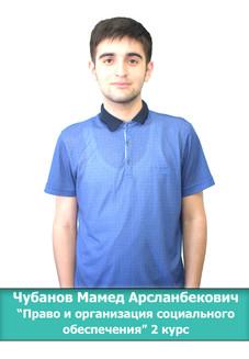 mamed2.jpg