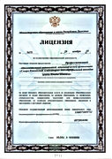 Лицензия СК ГМК Лицензия стр1 20191206_1