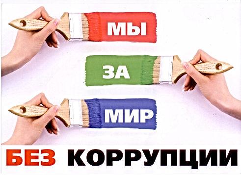 1423838746_plakat1.jpeg