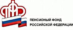 fimg1955451_pensionnyiy_fond_rossii_logo