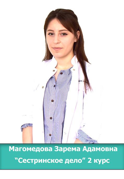 magomedova2.jpg