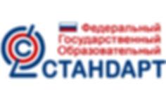 logo_FGOS.jpg