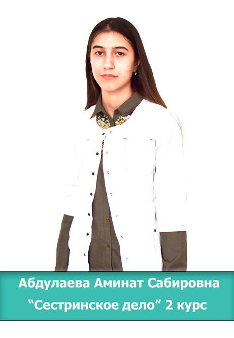 abdullaeva2.jpg