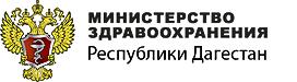 min_zdrav_rd.png