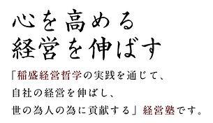 L4_ YOKO-01.jpg