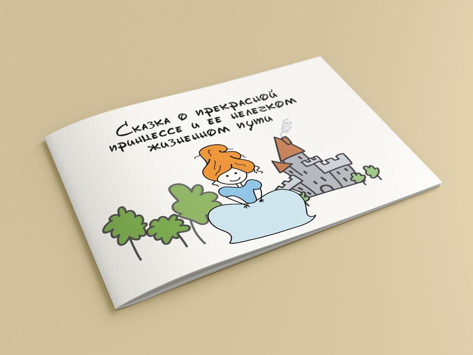 ILUSTRACIONES DE COLA DE HADAS
