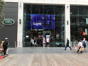 Retail Signage Game Westfield Videowall