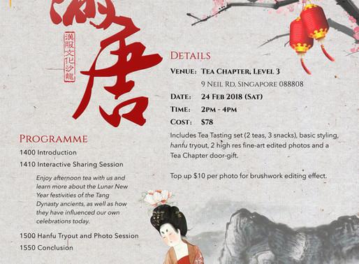 Hanfu Culture Salon II - Lunar New Year
