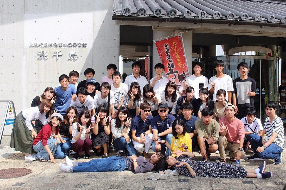 IMG_5507.JPG