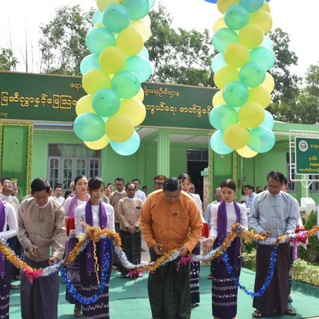 Pompous Inauguration Ceremony of the Pathein Seed Testing Laboratory
