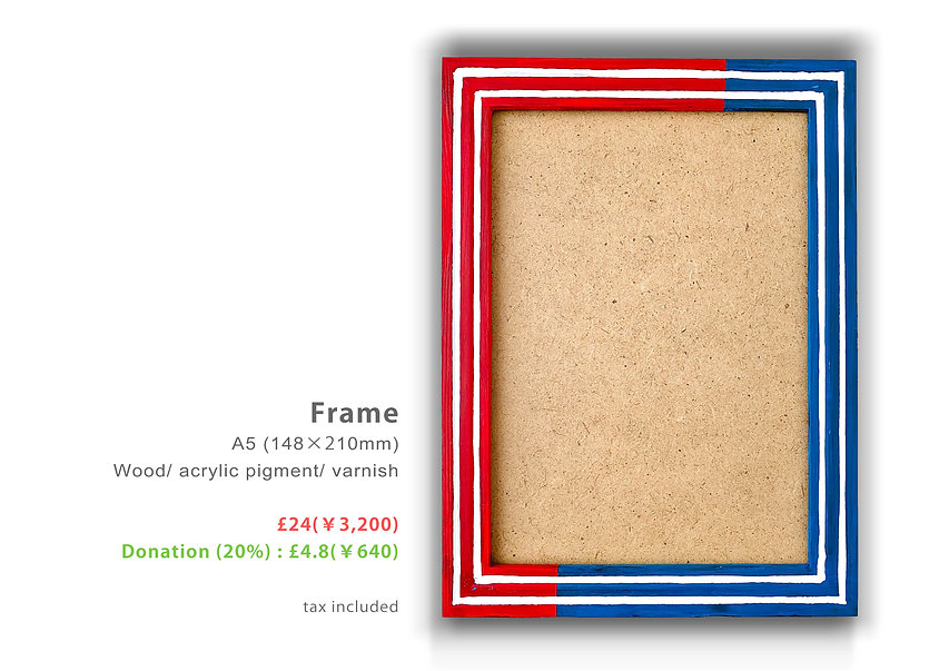 frame-priceのコピー.jpg