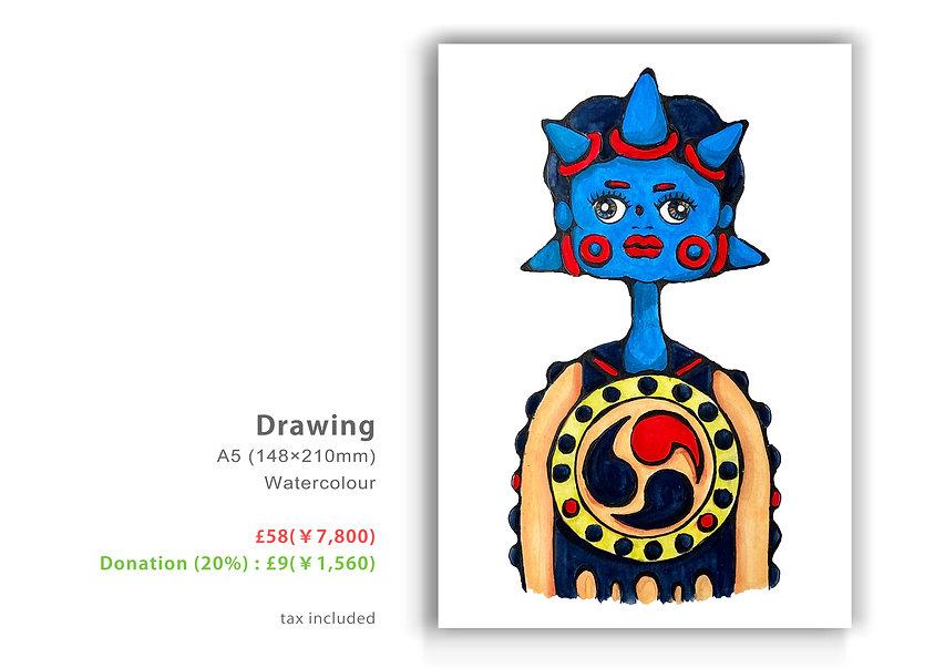 draeing-price.jpg