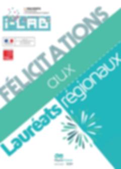PrixPépite2018_Lauréats.PNG