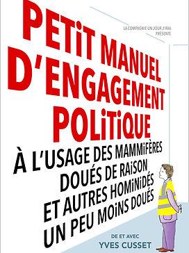 300dpi_affiche_petit_manuel-yves.jpg
