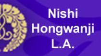 Nishi-Hongwanji-Icon2.jpg