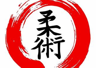 BJJ-kanji.jpg
