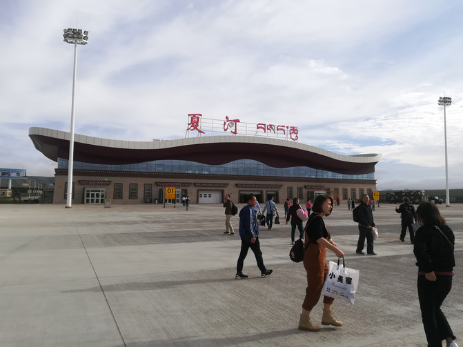 Xiahe Airport adds New Airlines Connecting Major Cities in China