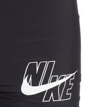 Nike Jackknife Logo
