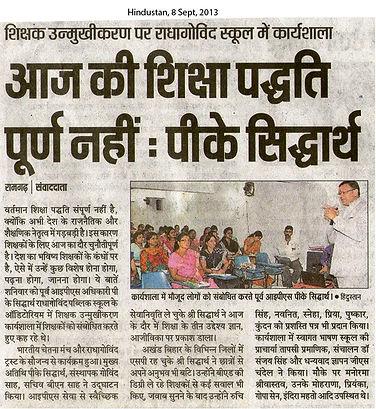 8 Sep 13 Hindustan 2 Ramgrah.jpg