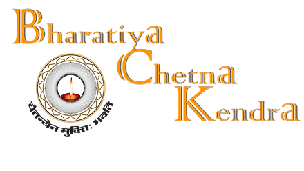Bharatiya Chetna Kendra Website.png